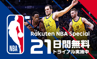 Rakuten TV NBA Program